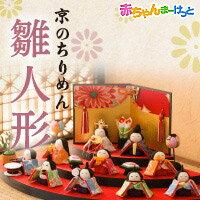 3月3日は桃の節句!女の子の健やかな成長を祝って雛人形を飾りましょう。