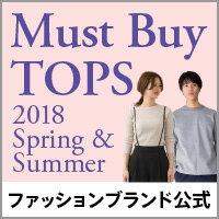 人気ファッションブランド公式!春夏トップス特集