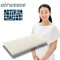 airweaveの新生活イチオシ商品をチェック