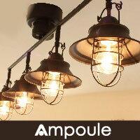 おしゃれ照明のAmpouleの新生活イチオシ商品をチェック