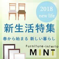 fi-mint