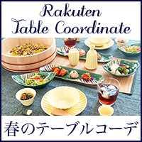 春のテーブルコーデ