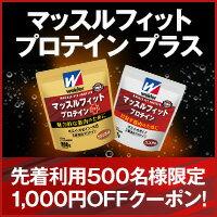 1,000円OFFクーポンプレゼントキャンペーン!