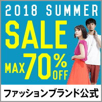最大70%OFF!SUMMER SALE