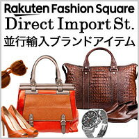 日本未入荷、海外限定モデルなど並行輸入アイテム