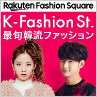 お洒落な韓国ファッションの最新トレンドをお届けします