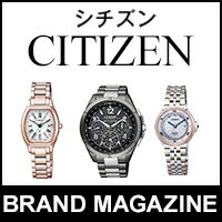 【CITIZEN】新生活、贈り物にシチズンの腕時計