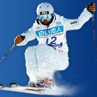 【スキー用品数◆日本最大級】豊富な品揃え◆価格に自信あり!