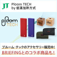 Ploom TECHの便利なアクセサリーがたくさん