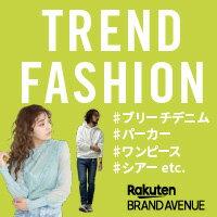 人気ファッションブランド!春夏トレンド特集