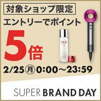 有名ブランドの特別アイテムが、1日限りポイント5倍!