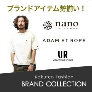 楽天で買える。ブランド公式ファッションアイテム