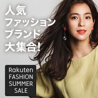 df916eda2e59fe 楽天市場】レディースファッション |インターネット通販・オンライン ...