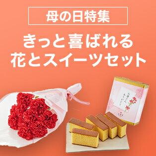 sweets_set
