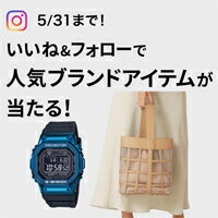 instagramでプレゼントキャンペーン実施中!