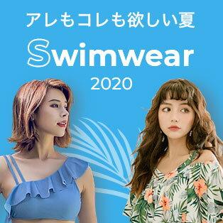 水着2020