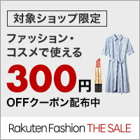 Fashion THE SALE クーポン企画!