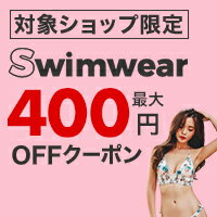 swimwearsscoupon