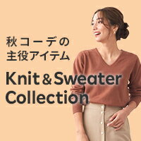 Knit & Sweater Collection 秋の主役アイテム!