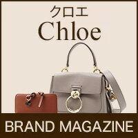 Chloe特集