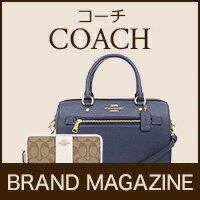 リーズナブルな価格が人気のコーチ!バッグ・財布など商品が多数!