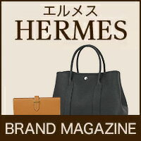 HERMESの新作バッグや財布など情報満載!