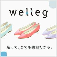 welleg