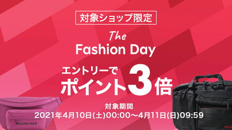 The Fashion Day