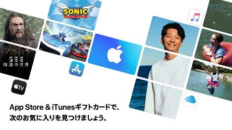 Appも、ゲームも、音楽も、映画も!