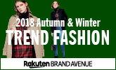 人気ファッションブランド公式!秋冬トレンド