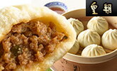 中国料理世界大会チャンピオンが作る肉まんを始めとする中華点心は夏ギフト