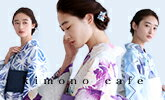 kimonocafeの2019年新作大人浴衣