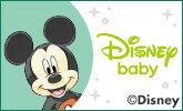 ミッキーマウスなど人気キャラのベビーグッズが集結