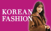 韓国ファッション特集