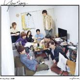 Hey! Say! JUMP / Your Song(9/30発売)