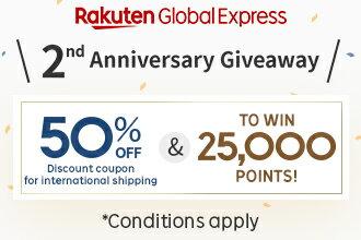 Rakuten Global Express 2nd Anniversary