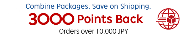 Rakuten Global Express 3,000 Points Back Campaign