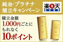 sec_gold_sr