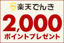 2000_b