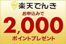2000_def