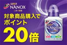 ich_nanox08