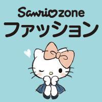 Sanriozone