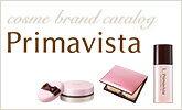 プリマヴィスタカタログ