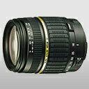カメラ用交換レンズ