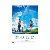 DVD・アニメ