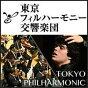 日本最古の歴史を誇り海外公演も積極的に行う