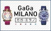 【ガガ・ミラノ】