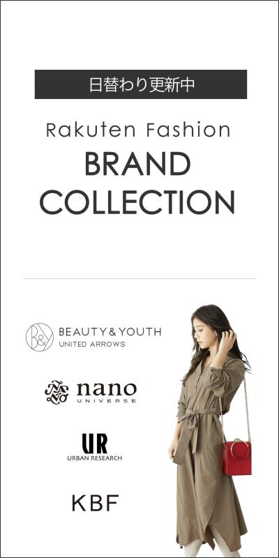 f2be62c1e4694  楽天市場 韓国子供服 ワンピースの通販