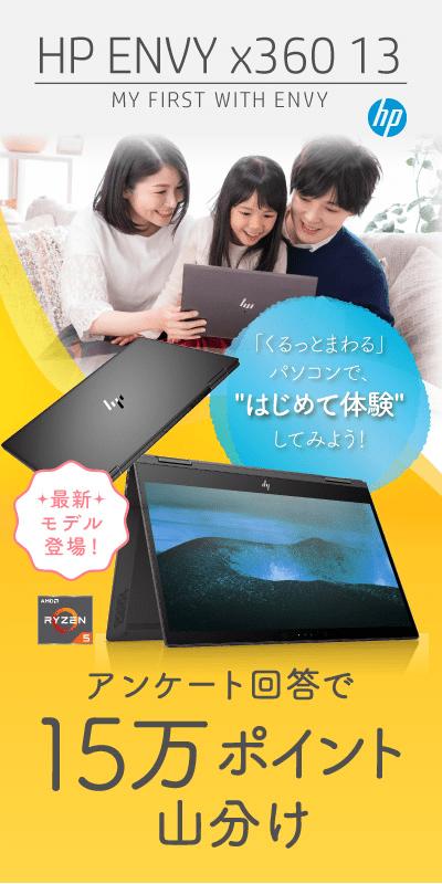 5d3746f6c2 楽天市場】パソコン 新品の通販