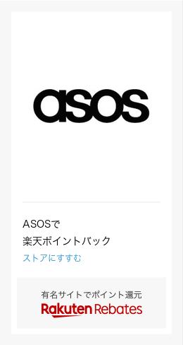 01bb4d7f3f 楽天市場】asos ワンピースの通販